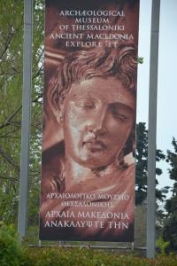 Archeologisch Museum Thessaloniki